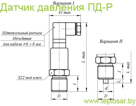 датчика ПД-Р с габаритными